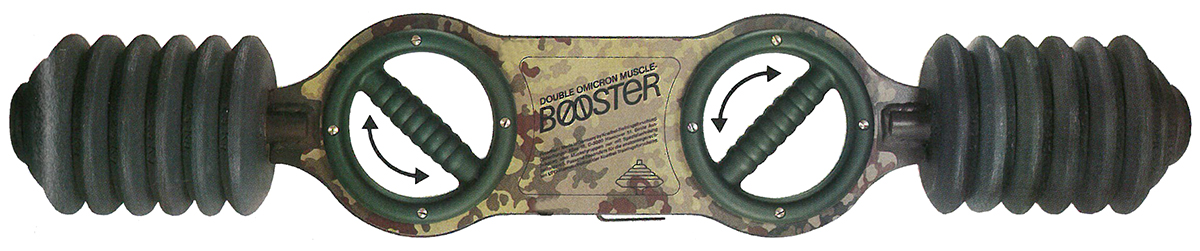 Koelbel-Double-Omicron-Muscle-Booster-Camouflage-Look-2
